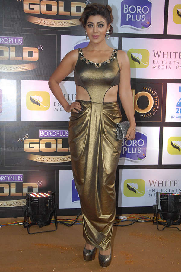 Gold Awards 2017