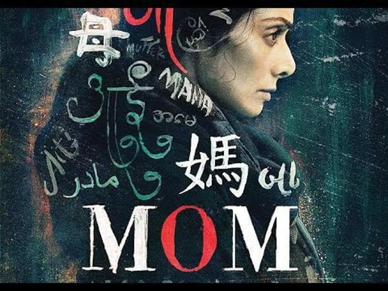 Sridevi's 'Mom' gets PG-15 certificate in UK