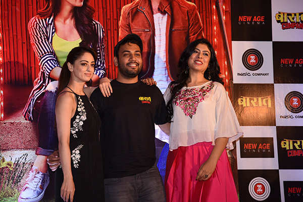 Baaraat Company trailer and music launch