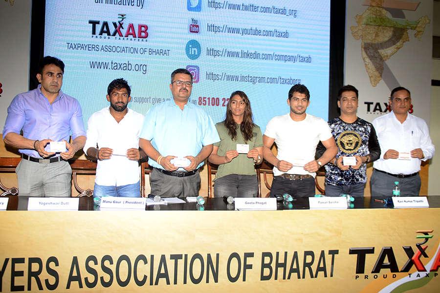 Geeta Phogat launches theme song
