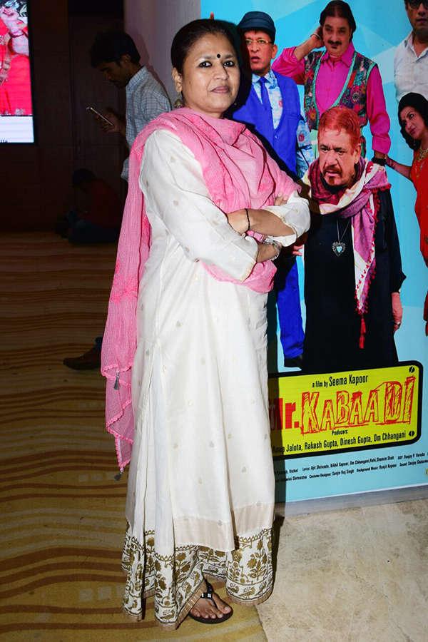 Mr Kabaadi: Screening