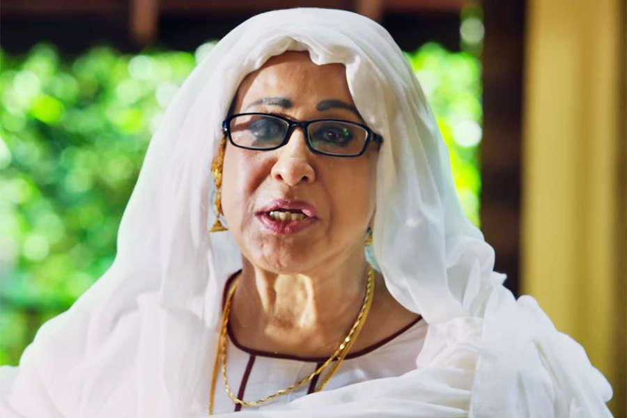Basheerinte Premalekhanam