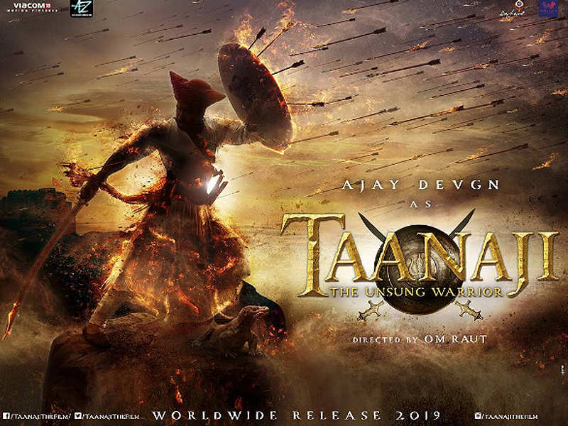 Image result for taanaji