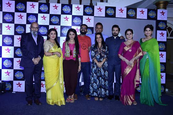 Rishton Ka Chakravyuh: Launch