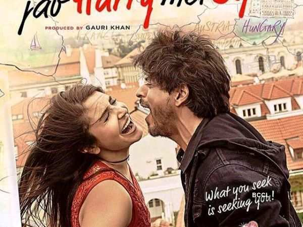 Imtiaz Ali says 'Jab Harry Met Sejal' is not an intellectual masterpiece