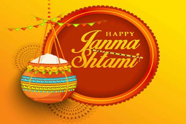 Happy Janmashtami 2018 Dahi Handi  Janmashtami