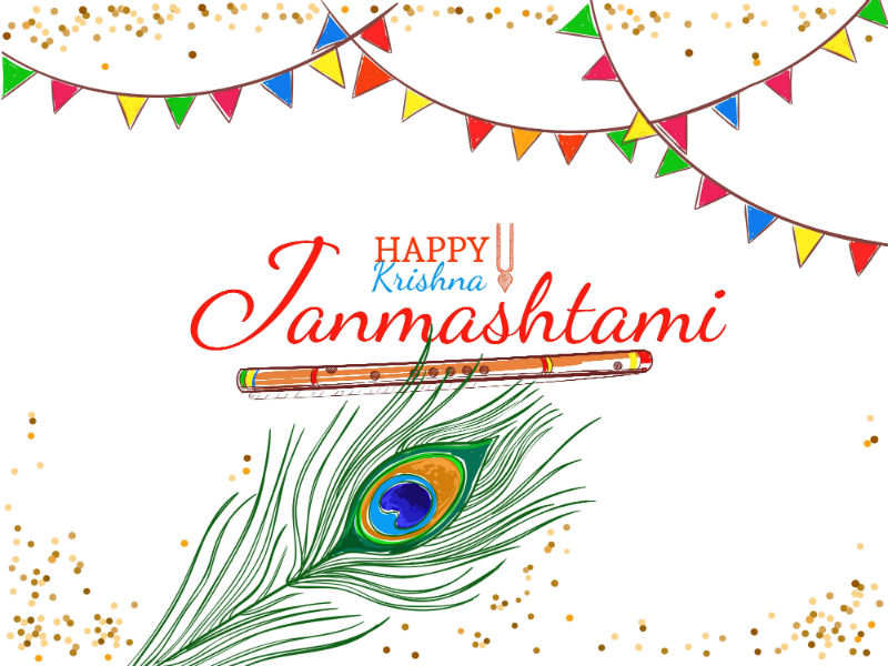 Happy Krishna Janmashtami 2018: Images, Status, Wishes, Quotes, Messages, Greetings, Photos, Cards and Wallpaper