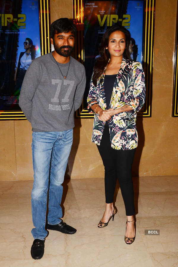 VIP 2: Promotions
