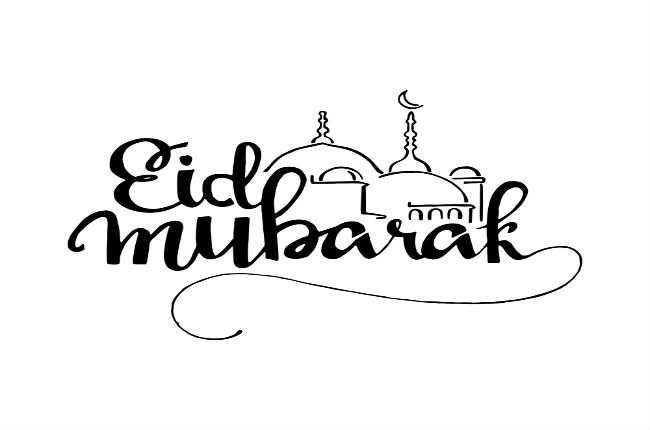 Happy Eid Mubarak Wishes, Quotes, Greetings, Messages, Images, Cards