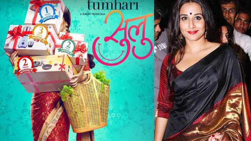 'Tumhari Sulu' teaser poster: Vidya Balan shows that she is a winner all the way!