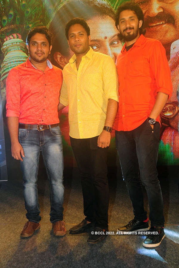 Villain: Audio launch
