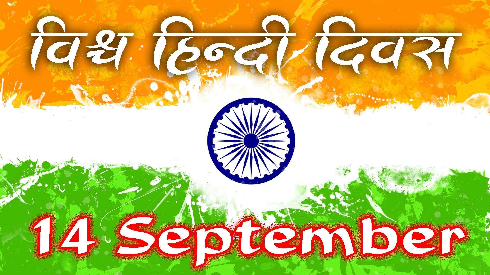 hindi diwas latest news videos and hindi diwas photos times of india