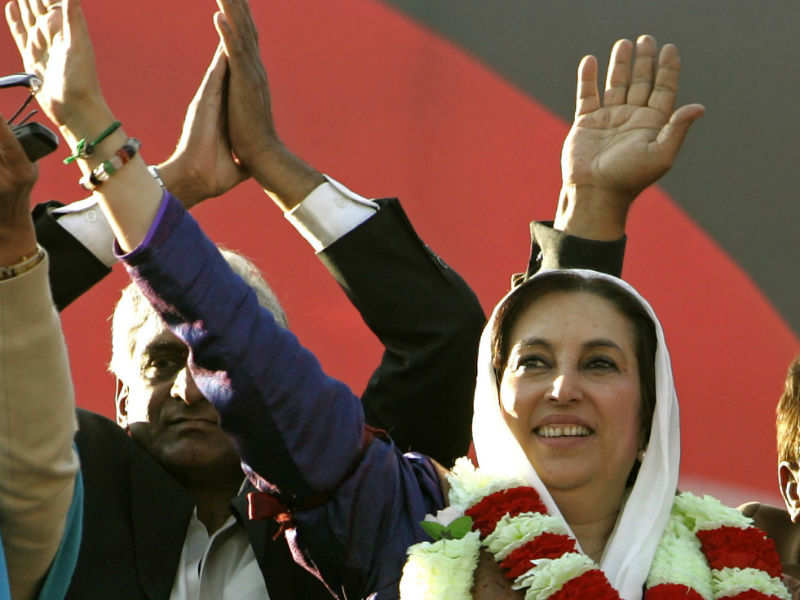 benazir bhutto songs download