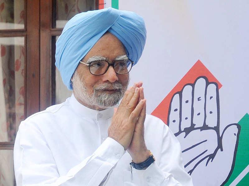 Manmohan Singh: Latest News, Videos and Manmohan Singh Photos | Times of India