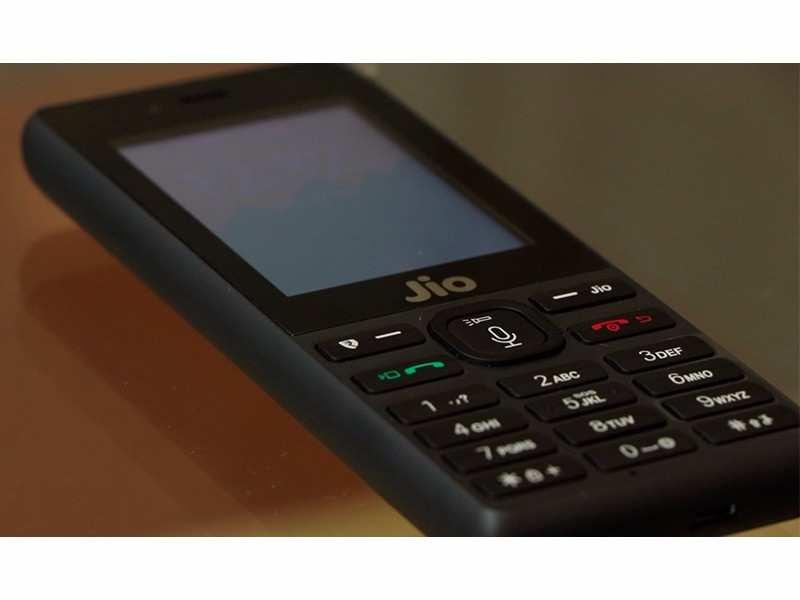 WhatsApp on Jio Phone: Reliance JioPhone may soon get