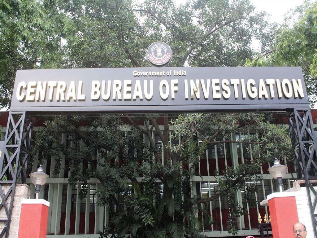 CBI: Latest News, Videos and CBI Photos   Times of India