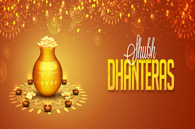 Dhanteras 2018: Images, Status, Photos, SMS, Messages, Wallpaper, Pics, Greetings, cards, GIFs, quotes, Wishes