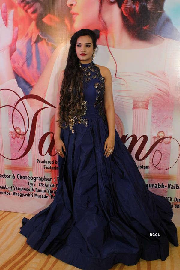 Taleem: Music video launch