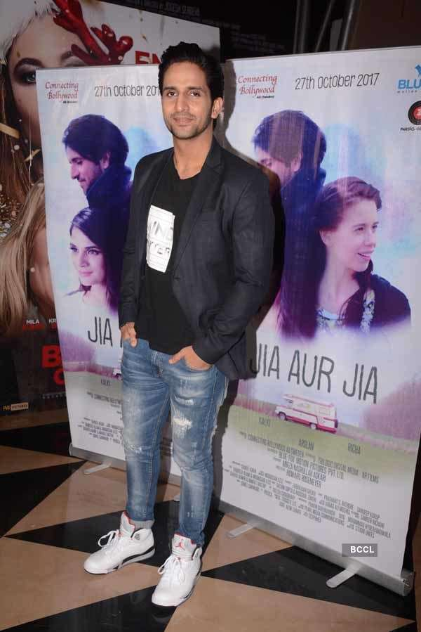 Jia Aur Jia: Screening