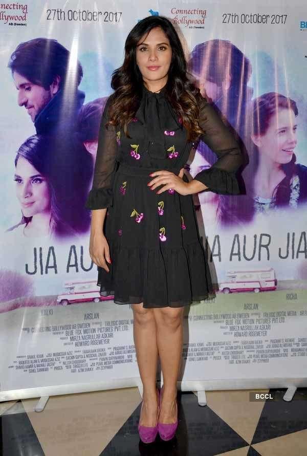 Jia Aur Jia: Screening