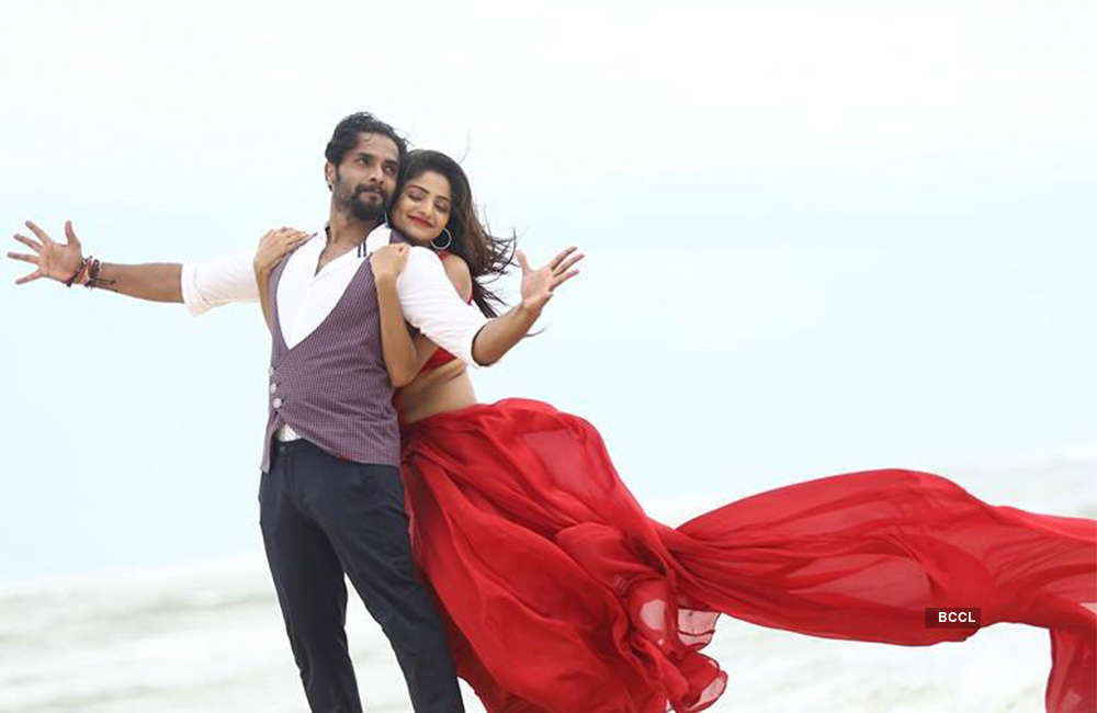 A still from Rathaavara