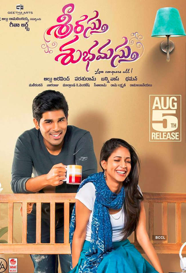 A still from Srirastu Subhamastu