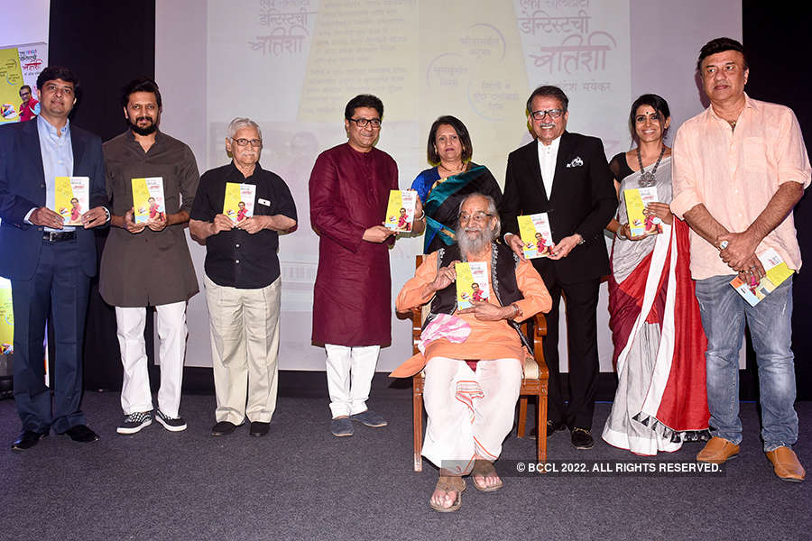 Celebs attend Sandesh Mayekar's book launch