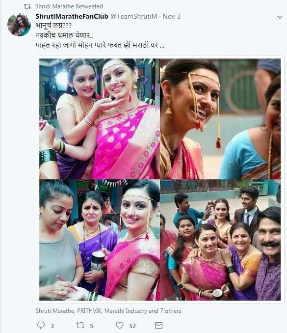 Tweet Shruti