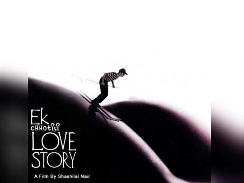 ek chhoti si love story movie download