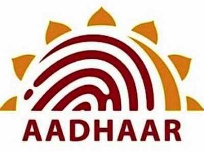 Aadhaar Card: How to Apply Aadhaar Card, Aadhaar Linking