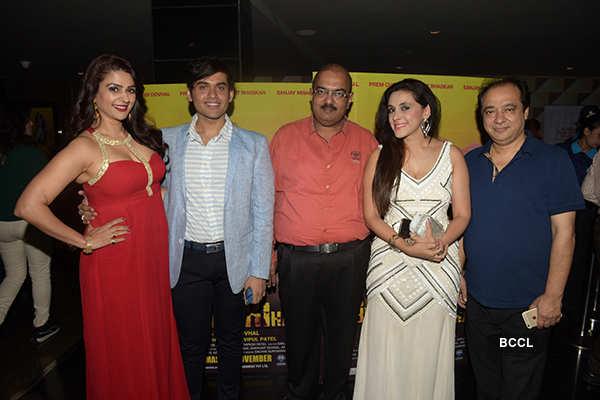 Shaadi Abhi Baaki Hai: Premiere
