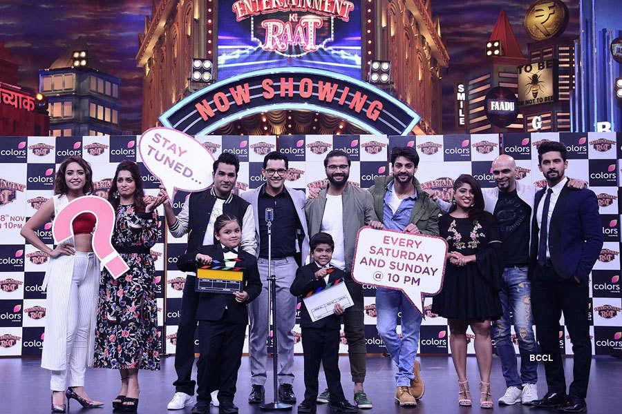 Entertainment Ki Raat: Launch