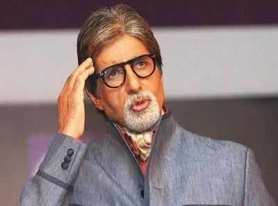 Amitabh Bachchan dismisses reports of his Kolkata accident on Twitter