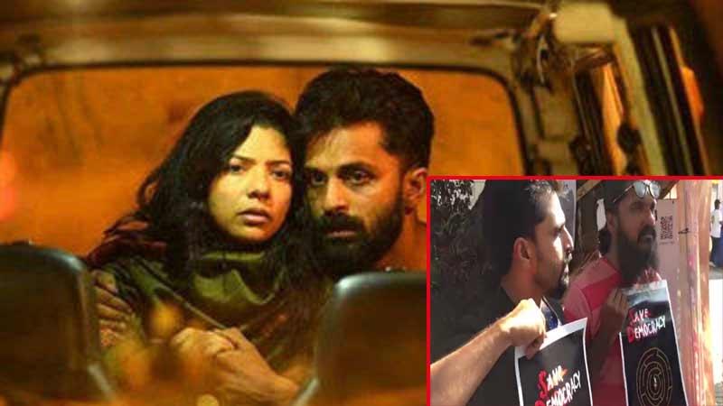 S Durga: Director Sanal Sasidharan, actor Khanan Nayar stage protest at IFFI 2017 venue