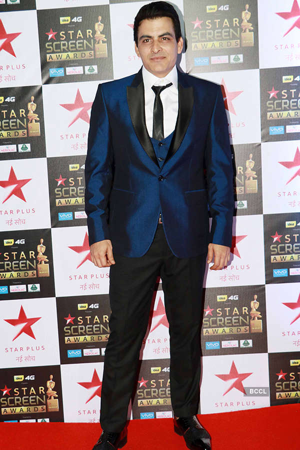 Star Screen Awards 2017