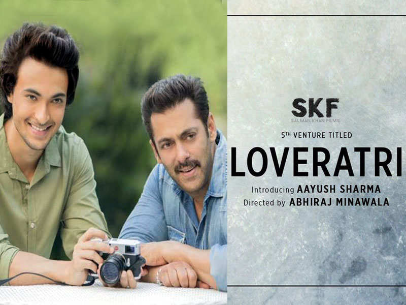 Salman Khan announces 'Loveratri' starring brother-in-law Aayush Sharma - Bollywood celebs launched by Salman Khan  | The Times of India