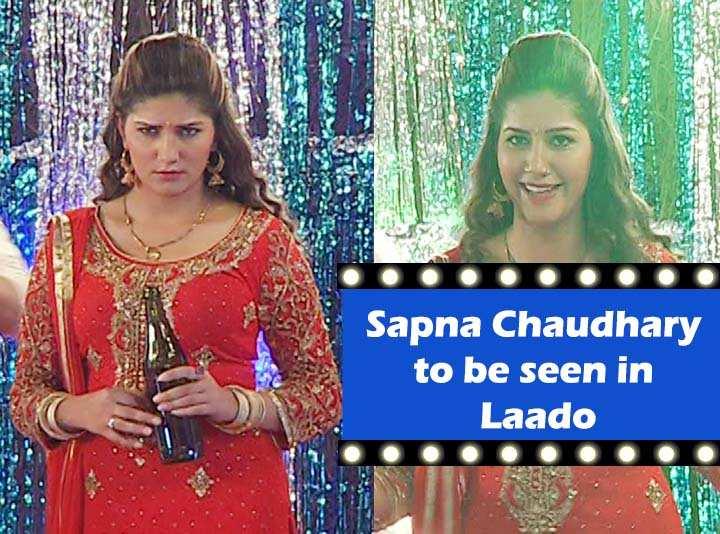 Bigg Boss fame Sapna Chaudhary to be seen in Laado