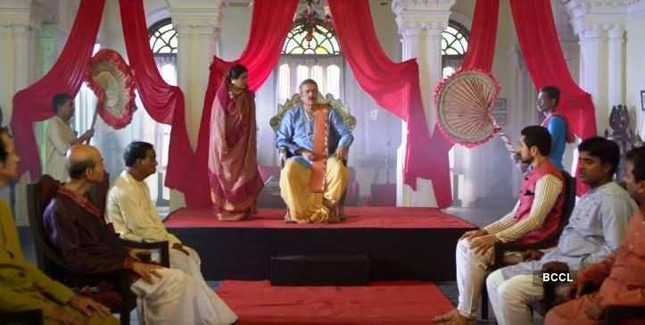 Chowdhury Rajbari