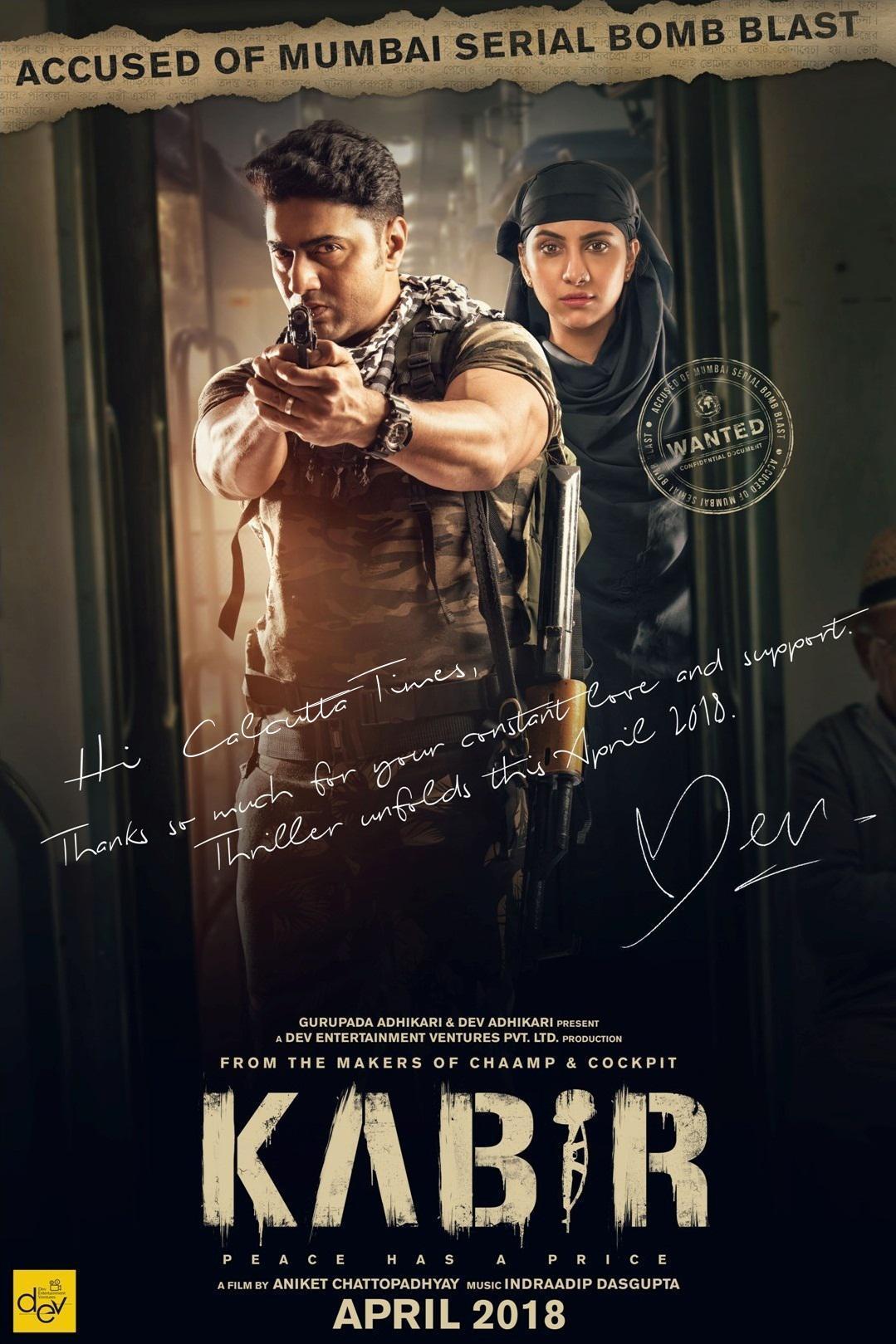 kabir_poster