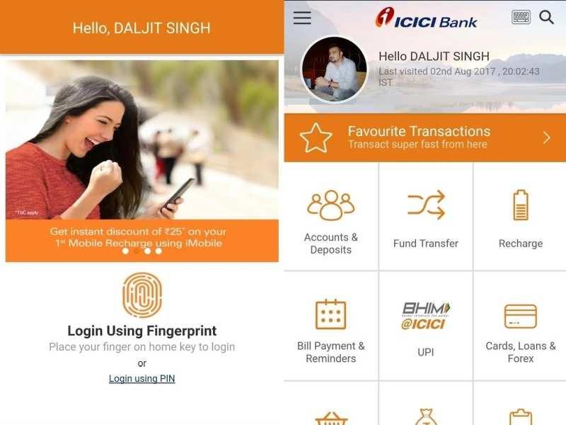 csam.icici.bank.imobile (iMobile by ICICI Bank)