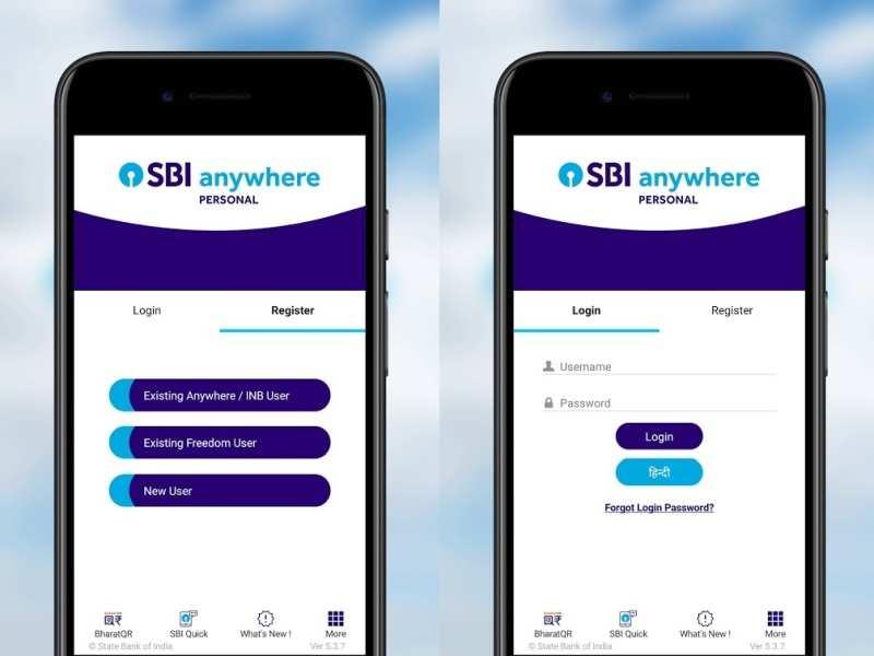 sbi.SBIFreedomPlus (SBI Anywhere Personal)