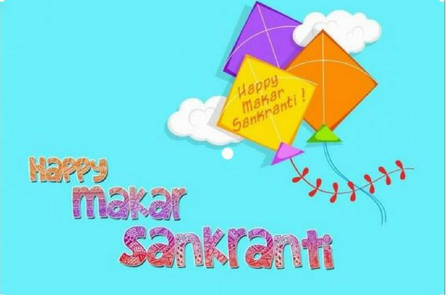 Makar Sankranti 2019: Greetings, Quotes, Wallpapers, Greetings