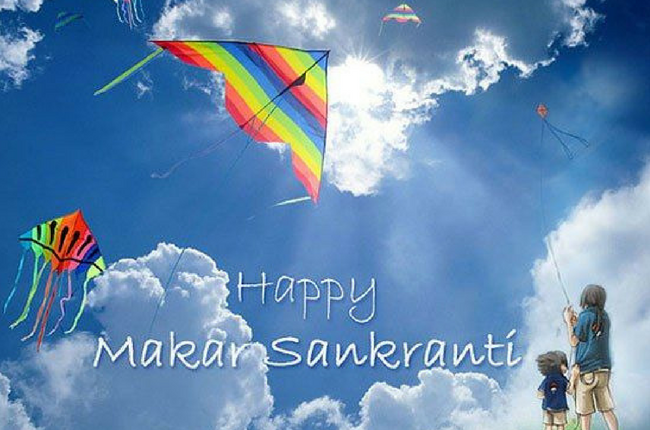 Makar Sankranti 2019: Images, Wishes, Messages, Cards
