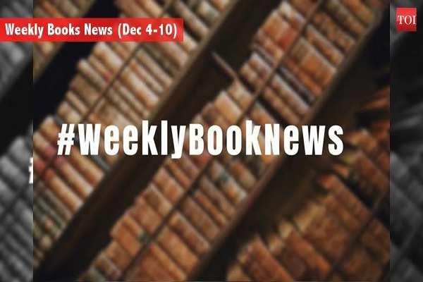 Weekly Books News (Jan 8-14)