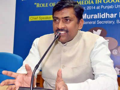 muralidhar rao: Latest News, Videos and muralidhar rao Photos | Times of India