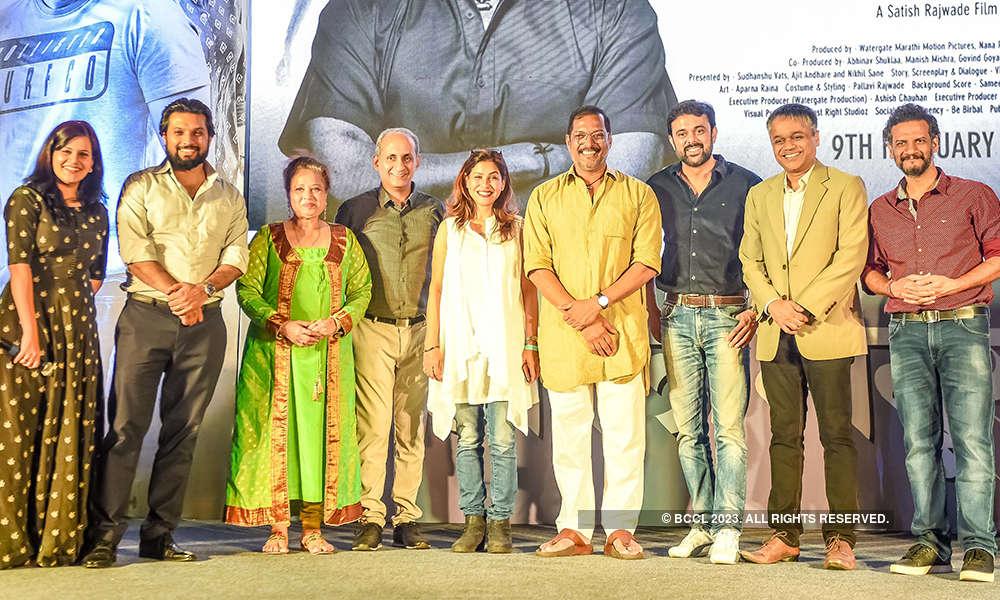 Aapla Manus: Trailer launch