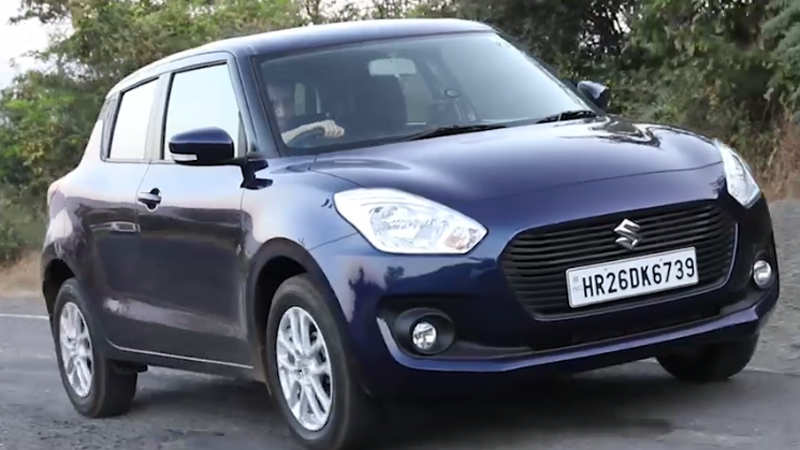 Maruti Suzuki Swift 2018 All New 2018 Maruti Suzuki Swift Review