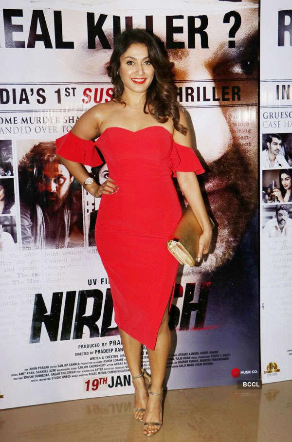 Nirdosh: Screening