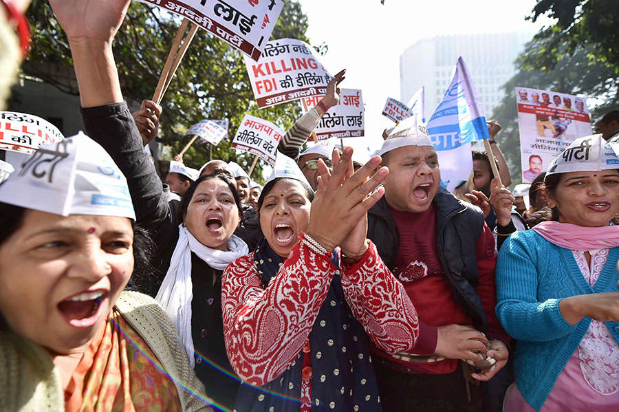 AAP holds protest against sealing