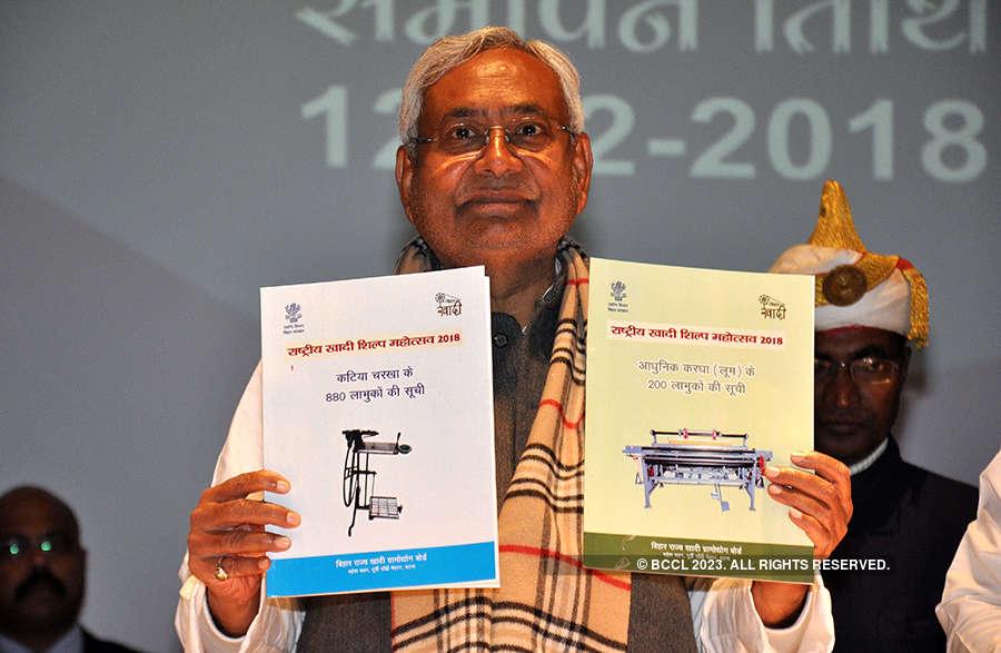 Nithish Kumar inaugurates Rashtriya Khadi and Shilp Mahotsav